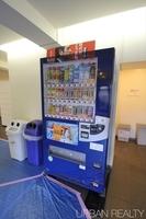 その他:自動販売機